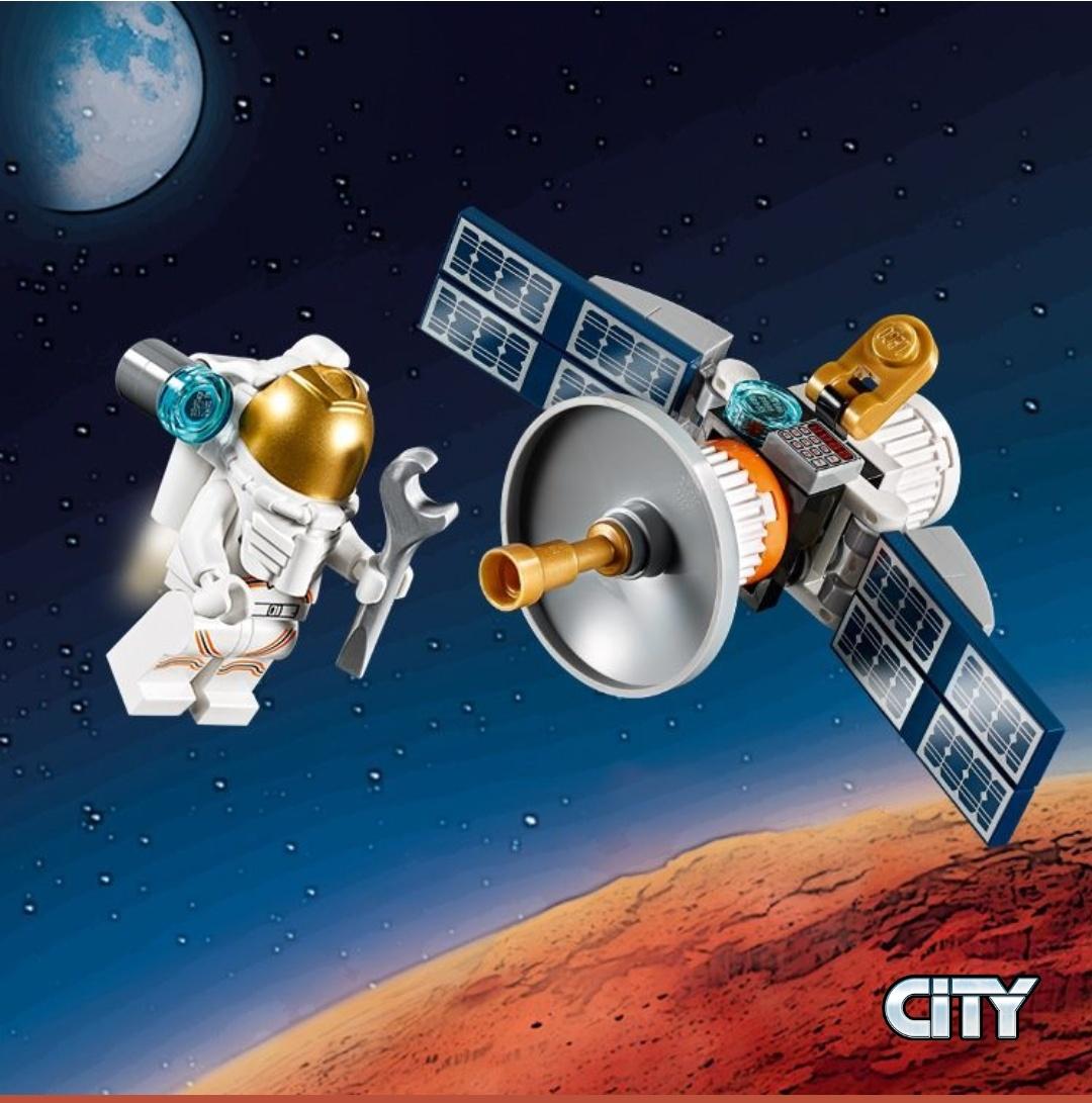 LEGO City Space Satellite (30365) Promotion Live on Shop ...